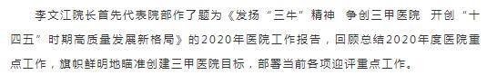 QQ截图20210401104029.png