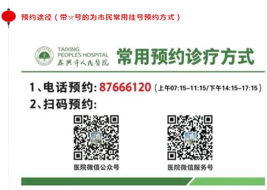 QQ图片20210830092736.png